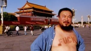 艾未未在北京天安門廣場拍攝的照片。