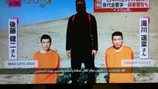 伊斯兰极端组织称将杀害2名日本人质(2015年1月20日)