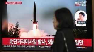 韓國電視新聞屏幕顯示朝鮮發射導彈2019年7月25日首爾車站