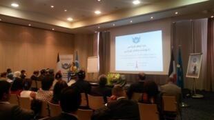 世界维吾尔大会组织在巴黎近郊召开代表大会,2016年7月11日。