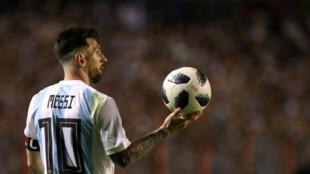 Kaftin din 'yan wasan Argentina Lionel Messi.