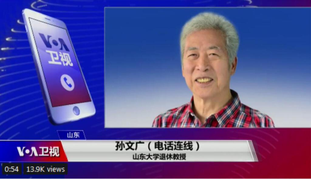 Giáo sư đại học về hưu Trung Quốc Tôn Văn Quảng (Sun Wenguang). Ảnh chụp màn hình www.voanews.com, ngày 02/08/2018