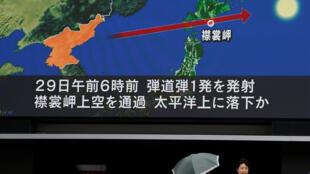 Tên lửa Bắc Triều Tiên từng bay ngang qua Nhật Bản. Ảnh ngày 29/08/2017.