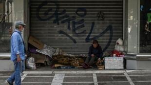 Dans le centre-ville d'Athènes, le 1er mai 2020.