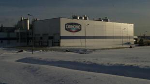 Российский завод молочной продукции Danone