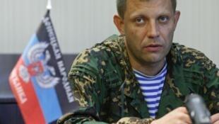 Александр Захарченко возглавлял самопровозглашенную республику с 2014 года