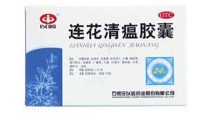 中国中成药连花清瘟被指新冠病毒有效疗药