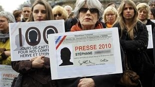France 3 staf mark the 100th day since two of their colleagues were taken hostage in Afghanistan