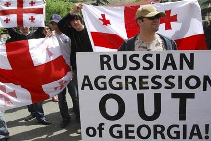 Tbilissi, devant l'ambassade de Russie, à Tbilissi, le 25 avril 2008.