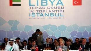 利比亞問題聯絡小組在土耳其舉行第四次會議中俄缺席15072011