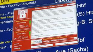 کارشناسان امنیت سایبری به کاربران هشدار دادند که از باز نمودن پیامهای مشکوک خودداری کرده و در صورت آلوده شدن کامپیوتر، بلافاصله سیستم را از شبکه اینترنتی قطع نمایند.