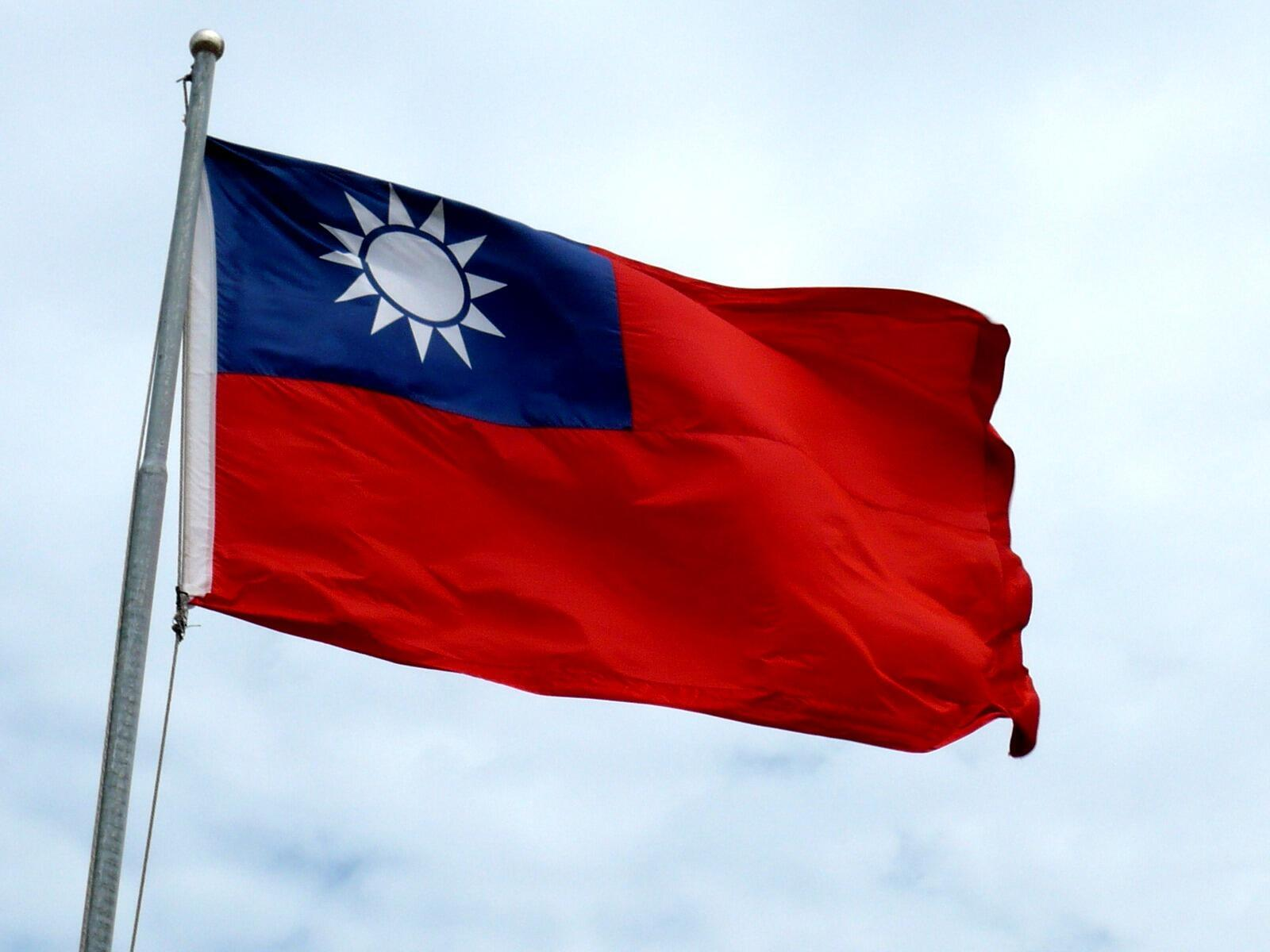 台灣中華民國國旗