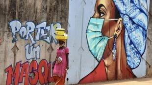 covid coronavirus guinée conakry