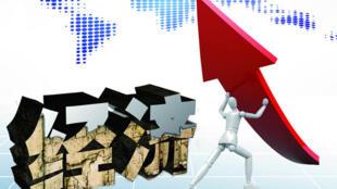国际货币基金组织再次调低对中国经济的预期评估降为百分之6.8