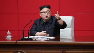 Shugaba Kim Jong-un na Korea ta Arewa.
