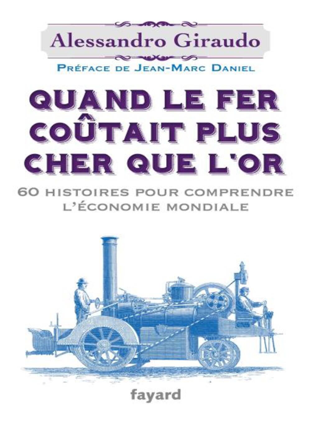 روی جلد کتاب وقتی آهن از طلا گرانتر بود