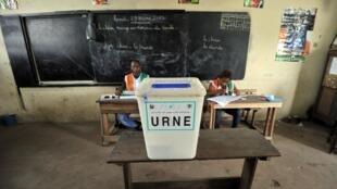 Les prochaines élections législatives ivoiriennes ont lieu le 18 décembre 2016.