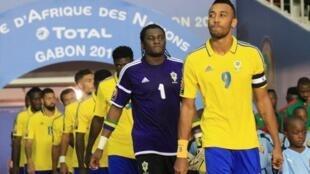 'Yan wasan Gabon a gasar cin kofin Afrika