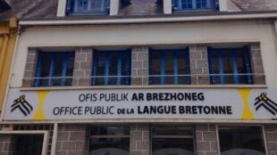 Office public de la langue bretonne - Rennes.