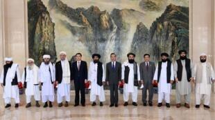 Pékin reçoit les talibans 1e 28 07 2021 à Tianjin