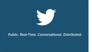 Le document confirmant la mdemande d'entrée en Bourse de la société Twitter.