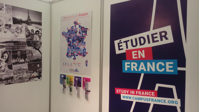 Информационный пункт «Кампюс Франс» будет работать в Минске при Французской медиатеке