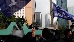 """香港""""民间集会团队""""1月19日在中环遮打花园发起""""天下制裁""""集会"""