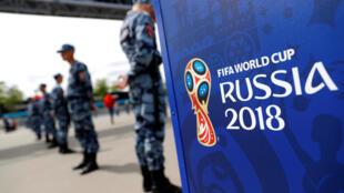 ការប្រកួត World Cup-2018 នៅរុស្ស៊ីដែលឈានដល់ពាក់កណ្តាលទីហើយ ក៏ល្អក់ដោយឧប្បត្តិហេតុខ្លះៗ