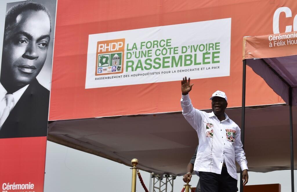 Rais wa Cote d'Ivoire Alassane Ouattara wakati wa mkutano wa RHDP, Desemba 2019.
