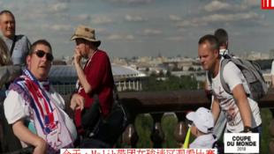 Yoola旅行團帶領殘疾人士在莫斯科看世界盃