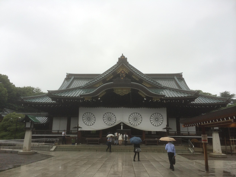 Le sanctuaire Yasukuni à Tokyo.