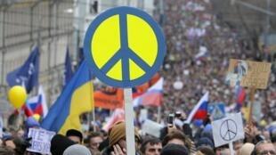 """""""Não à guerra"""", gritavam os manifestantes pró-Kiev nos protestos deste sábado, 15 de março de 2014."""