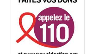 """Campaña de la asociación Sidaction: """"Done, llame al teléfono 110"""""""