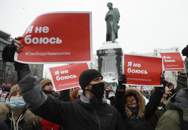 Пушкинская площадь. Москва, 23 января 2021.