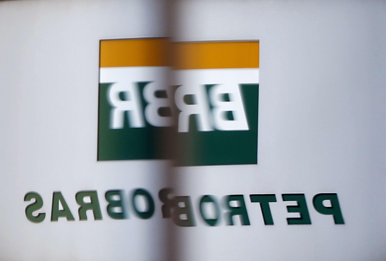 Le logo de Petrobras à São Paulo, le 6 février 2015.