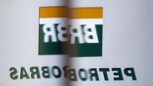 Le logo de Petrobras, la compagnie brésilienne au cœur d'un immense scandale de corruption.