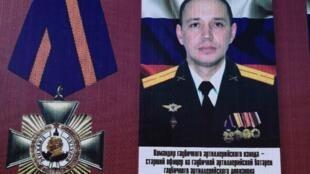 Старший лейтенант Сергей Елин погиб в сирийской провинции Дейр-эз-Зор 23 мая 2018 года