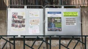 Entrada de um dos locais de votação das eleições municipais francesas.