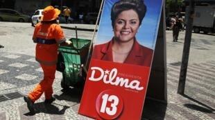 Chân dung Dilma Rousseff trong cuộc bầu cử tổng thống Brazil 2014.