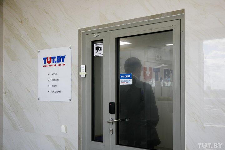 СК пришел с обысками в офис крупнейшего белорусского новостного портала TUT.by