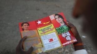 Yakin neman zaben jam'iyyar LND ta Aung San Suu Kyi a birnin Rangoon.