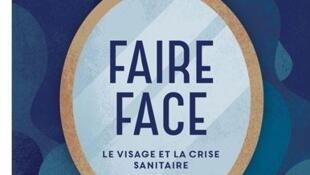 Faire-face - Copie