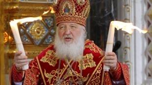 Thượng phụ Chính thống giáo Nga Kirill và Giáo hoàng Phanxico sẽ có buổi gặp vào ngày 12/02/2016 tại Cuba.