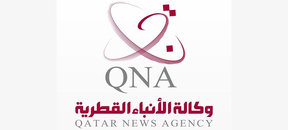 خبرگزاری رسمی قطر
