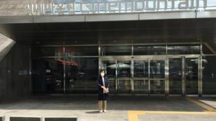 La cinémathèque de Busan, capitale du cinéma en Corée du sud.