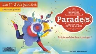 Afiche del festival
