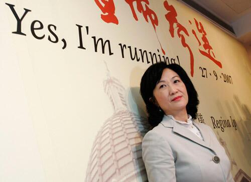 资料图片:叶刘淑仪2007年时参选立法会议员。