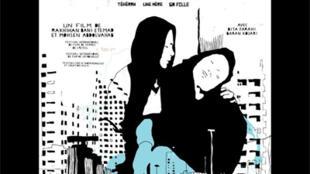 آفیش فیلم خونبازی در فرانسه