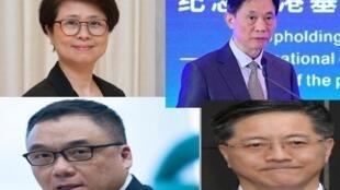 新被美国制裁的四名中港官员,左上起:刘赐蕙、邓中华、李桂华及李江舟