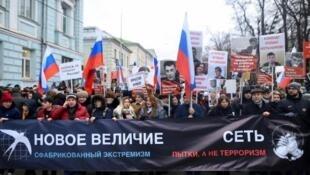 Фигурант дела «Нового величия» Сергей Гаврилов получил убежище в Украине.